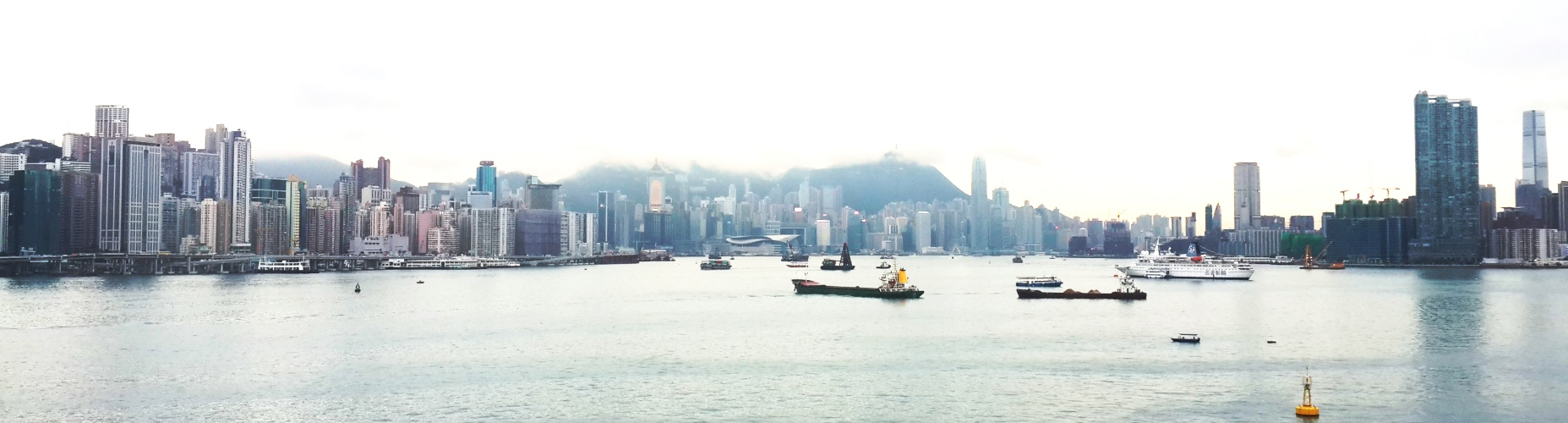 I'm now in Hong Kong !
