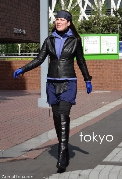 CarouLLou.com Carou LLou in Tokyo Japan travel Street style-